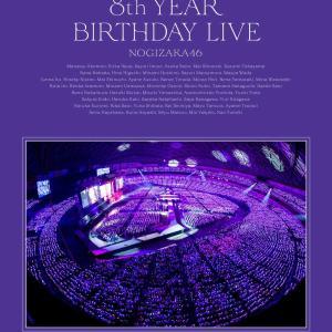 乃木坂46のライブDVD多すぎて…どれ買えばいいんだ・・・