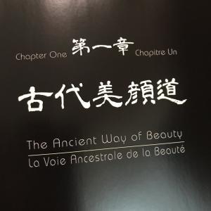 日本より海外で知られている日本のフェイシャルエステ その理由
