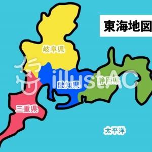 漫画・イラスト素材を作っています19【ゆるい東海地図】 2021.01.15