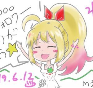 ゆるラキちゃん2【フォロワー1000記念】2019.07.14