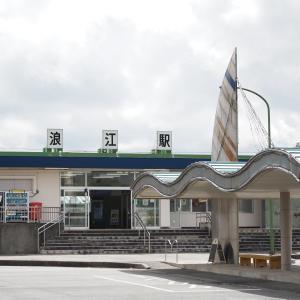 浪江駅を訪れました