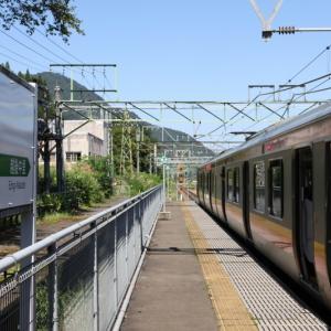 【上越線】土樽駅訪問 レトロな毛渡沢橋梁へ