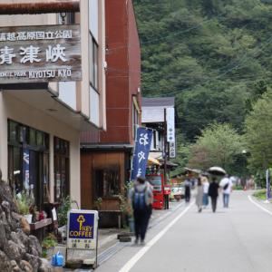 【日本三大渓谷】清津峡 インスタ映えする渓谷へ