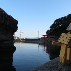江差町 ニシン漁の伝説残る瓶子岩