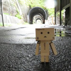 函館市 素掘りでつくられた日浦洞門