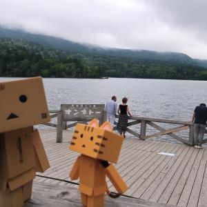 足寄町 五色に輝くらしいオンネトー湖だったけれど...