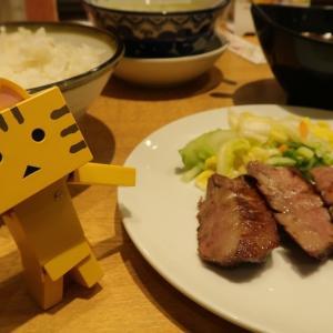 札幌市 パセオ地下の「牛タン炭焼 利久」