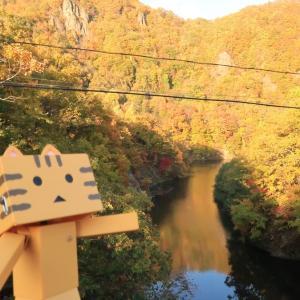 札幌市 定山渓の紅葉スポットのひとつ錦橋付近