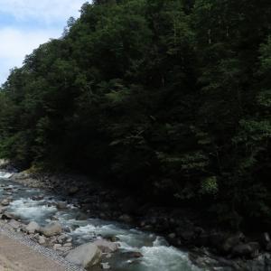 東川町 天人峡の天女が舞った見返りの岩