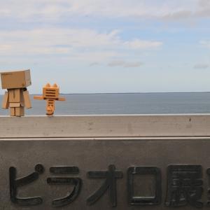 佐呂間町 サロマ湖を気軽に見下ろすピラオロ展望台