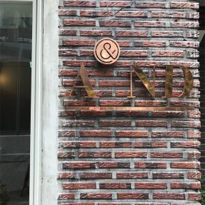 ❤︎《漢南洞》アイドルも通うタルト専門店