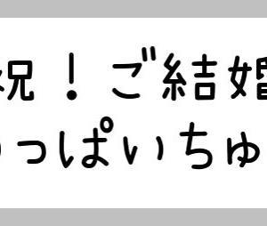 【祝】人気声優の竹達彩奈さんと梶裕貴さんが結婚発表、ポプテピ婚?