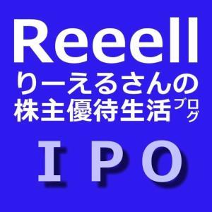 微妙な銘柄ウイルテック(7087)IPO抽選結果!【主幹事はSMBC日興証券】