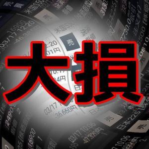 含み損と確定損益の投資報告!2020年3月第4週まで【保有株式・CFD・FX他】