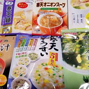 かんてんぱぱスープ・ぞうすいセットが到着!ヤマウラ(1780)の株主優待カタログから選択した商品!