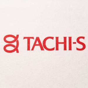 タチエス(7239)の到着した株主優待品を紹介!