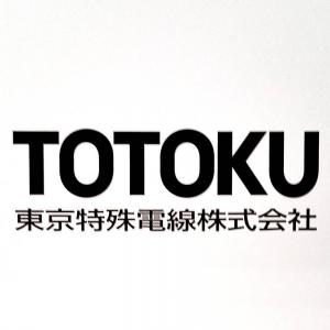 【継続保有1年以上認定】東京特殊電線(5807)の到着した株主優待品を紹介!