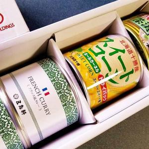 ホッカンホールディングス(5902)の到着した株主優待を紹介!3,000円相当の缶詰詰合せ!