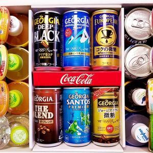 【大量】北海道コカ・コーラボトリング(2573)の到着した株主優待を紹介!飲料商品詰合せ2,800円相当!