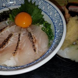 【優待飯】鯛めしを食す!