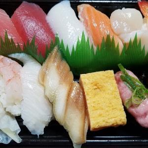 【優待飯】寿司とケーキ!カッパ・クリエイトと不二家の株主優待利用