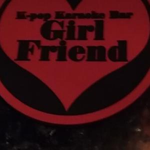 #B1:新大久保のBar Girl Friends(バー・ガールフレンズ)③(Shin-Okubo, Tokyo)久しぶり