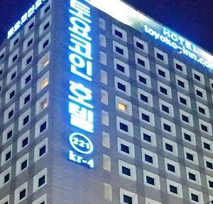 #L3:釜山編:①釜山に行く準備とホテルに行くまで