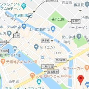 #B26:九州・博多 CLUB M(エム)②(CLUB M, Nakasu, Hakata, Fukuoka) 中洲と、博多弁と歌手