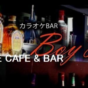 #B2:新大久保のBar BoyFriend②初訪問 (Shin-Okubo, Tokyo)