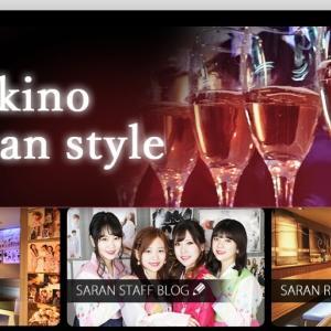 #B20:北海道・札幌の韓国バー サラン⑮(Korean Bar Saran, Sapporo, Hokkaido)平成から令和へのGWも営業中!