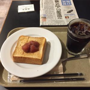 カフェ朝ごはんと懐古してみる