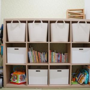 子ども部屋のおもちゃ収納はIKEA(イケア)のKALLAX(カラックス)を選びました!