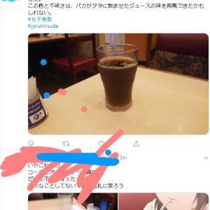 千歳人生201910~06