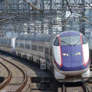 JR東日本が山形新幹線「つばさ」に新車を投入する件【E3系置き換え?】