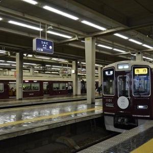 【初見殺し】大阪・梅田より、京都・河原町の乗り換えの方が難易度高い件