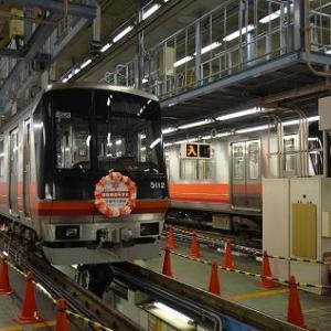 京都市営地下鉄東西線の醍醐車庫に行ったときの話