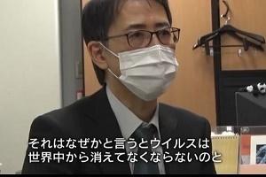 ウィルス学者・河岡義裕 氏の研究に活路を見出す