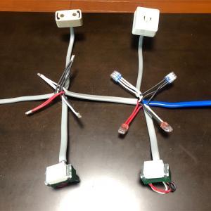 電気工事2種 実技課題No.6 露出型コンセントと3路スイッチ