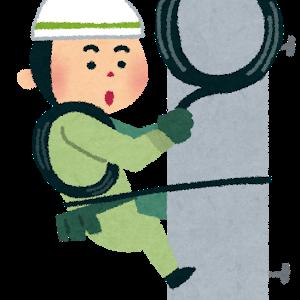 【認定電気工事士】テストなし⁉️一日講習を受けるだけで取得出来てしまうおいしい国家資格。
