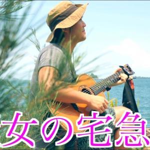 【魔女の宅急便】ルージュの伝言をソロギターで弾いてみた|荒井由実(松任谷由実)