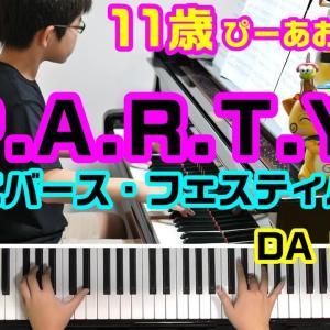 【11歳】DA PUMP / P.A.R.T.Y. ~ユニバース・フェスティバル~