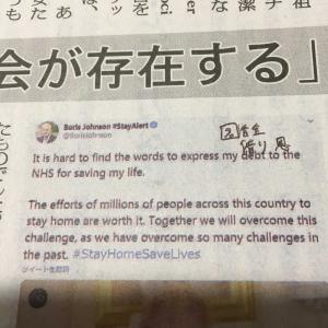 新聞をよんでいます。