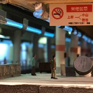 【モジュール】上野駅を作る8