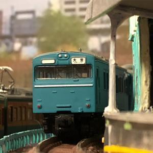 【Bトレ車両】103系京浜東北線
