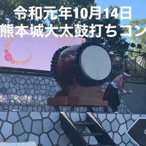 【宿泊旅行情報サイト】[Japan travel site]第22回 熊本城大太鼓打ちコンテスト