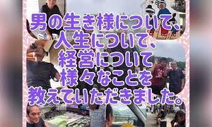 【宿泊旅行情報サイト】[Japan travel site]男同士の温泉旅行