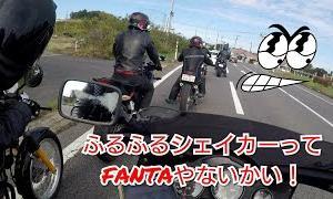 【宿泊旅行情報サイト】[Japan travel site]【モトブログ】十和田ツーリングPART1