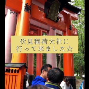 【宿泊旅行情報サイト】[Japan travel site]外国人に大人気☆伏見稲荷大社に行って来ました!