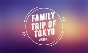 【宿泊旅行情報サイト】[Japan travel site]「日本_東京/軽井沢/新潟GALA」家族旅行/ Family Trip of Tokyo, Japan