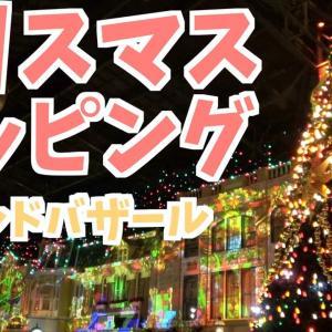 【宿泊旅行情報サイト】[Japan travel site]ハロウィンパレードinルビットタウン中津川